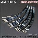 【M&M DESIGN】 CX-3000IIIカロッツェリア サイバーナビ専用...