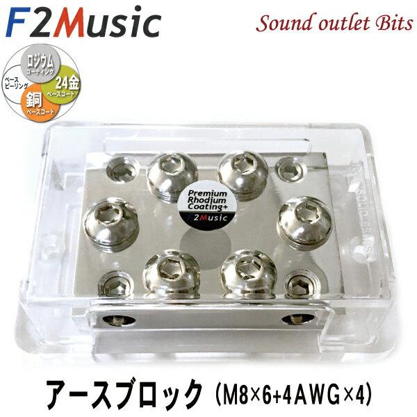カーナビ・カーエレクトロニクス, その他 F2Music10EB-R1CG3()