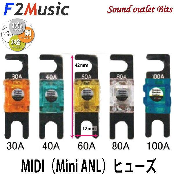 カーナビ・カーエレクトロニクス, その他 F2MusicFS-R1gMIDIMIDI(Mini ANL)