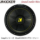 【KICKER】キッカー CWCD124 4ΩDVC 30cmサブウー...