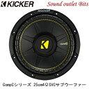 【KICKER】キッカー CWCS104 4ΩSVC 25cmサブウーファー