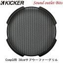 【KICKER】キッカーGCWQ150 CompQ用15インチ(38cm)サブウーフ...