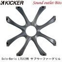【KICKER】キッカーGL712 Solo-Baric L7S12用サブウーファー...
