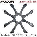 【KICKER】キッカーGL715 Solo-Baric L7S15用サブウーファー...