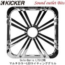【KICKER】キッカーL712GLCR クロームSolo-Baric L7S12用マル...