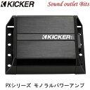 【KICKER】キッカー PXA200.1 PXシリーズ  モノラルパワー...