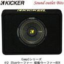 【KICKER】キッカー TCWC104 CompCシリーズ 25cmサブウーフ...