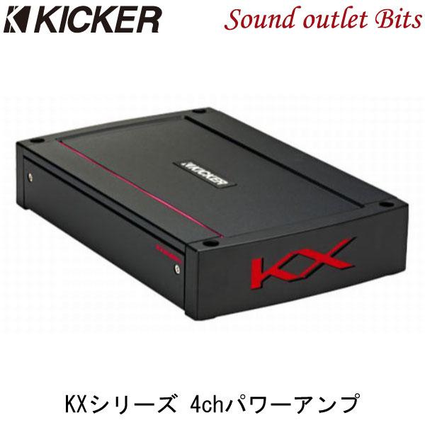 カーオーディオ, アンプ KICKER KXA400.4 KX 100W4ch250W4ch44ch