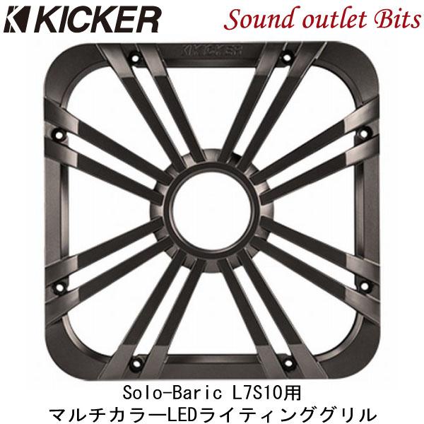 カーオーディオ, ウーファー KICKERL710GLC Solo-Baric L7S10LED