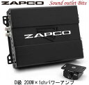 【ZAPCO】ザプコST-500XMII D級 200W×1ch サブウーファー用モ...