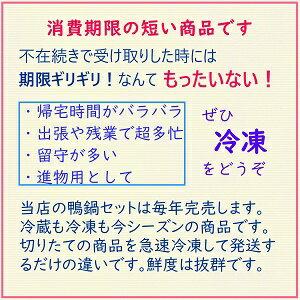 【国産活うなぎ蒲焼3尾】箱包装