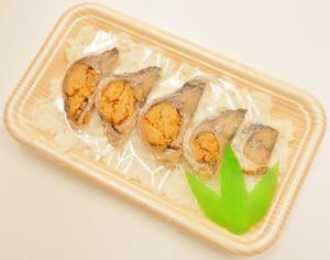 『自家製・鮒寿司(鮒ずし・ふな寿司)お試しパック』