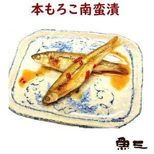 惣菜『本もろこ南蛮漬』無添加醤油使用