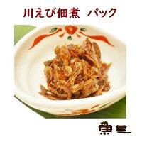 『無添加・川えびの佃煮88g』