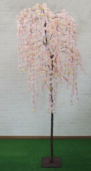 しだれ桜の木 (造花 インテリア 観葉植物 桜/スタンド付き 230cm):ビワールデコ