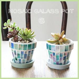 モザイクガラスのおしゃれな小さい植木鉢!多肉植物にオススメ◎Mosaic Glass Pot【鉢/おしゃれ...