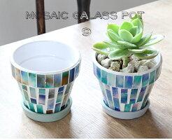 MosaicGlassPot【鉢/おしゃれ/モザイクガラス/インテリア/多肉植物/サボテン】