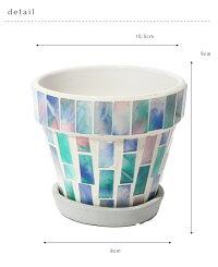 MosaicGlassPot9【鉢/おしゃれ/モザイクガラス/インテリア/多肉植物/サボテン】05P19Jun15
