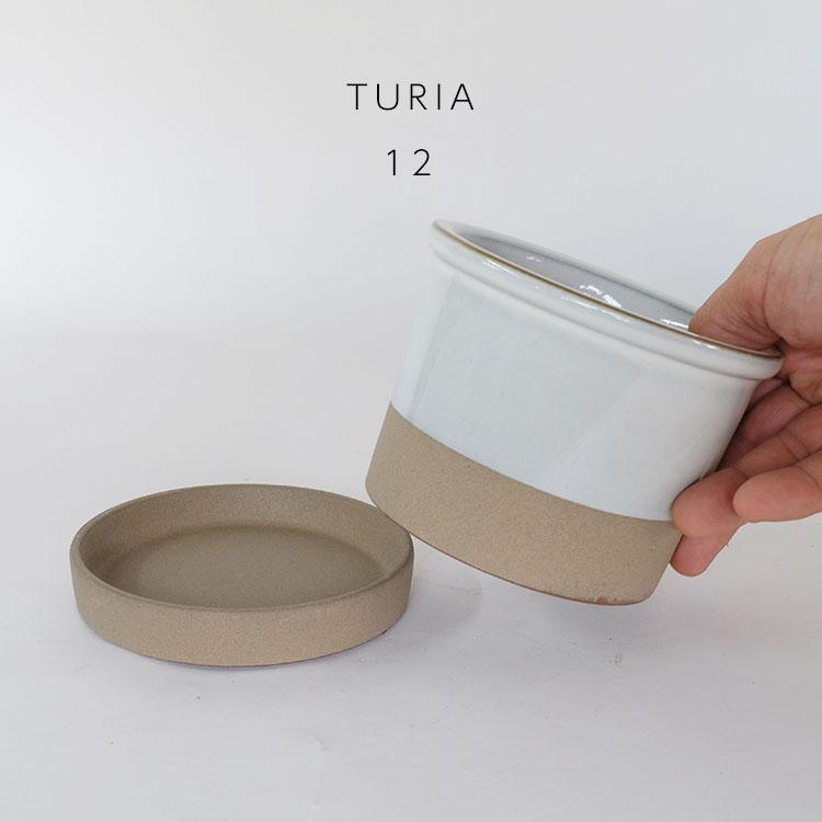 植木鉢 おしゃれ 陶器鉢 トゥーリア12 受皿付【ポット/セラミック/北欧】