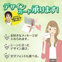メッセージカード【無料】