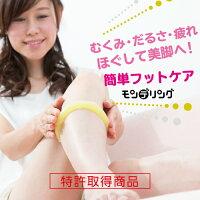 脚の「むくみ」に注目した健康アイテム