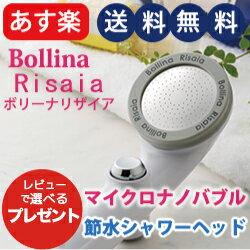 シャワーヘッドTK-7150手元ストッパー ...