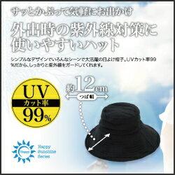 NEW折りたためるUV日よけ帽子通販楽天日よけUV対策紫外線対策日焼けハット帽子防止ガーデニング折りたたみ