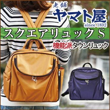 【ヤマト屋 バッグ】リュックサック [NV161 スクエアリュックS] 日本製 軽量 ポリカーボネイト 洗濯可 なで肩 デイリー 日帰り旅行 40代 50代 60代 送料無料 10p