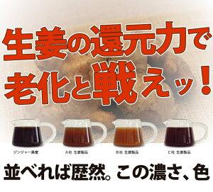 長崎産のジンジャーシロップです。口コミでも多くの反響を獲得!ぜひ、1度ご注文下さい!必ず商...