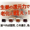初回限定 長崎産のジンジャーシロップです。口コミでも多くの反響を獲得!ぜひ、1度ご注文下さ...