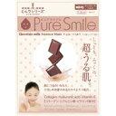 ピュアスマイル puresmile 美容マスク %OFF SALE セール激安 クチコミピュアスマイル 【Pure s...