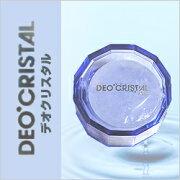 デオクリスタル ディスク