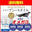 【オメガ3 サプリ】ハープシールオイル DPA/DHA/EPA 豊富に含有 サプリメント 150粒入5本セット割引(送料無料)