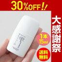 楽天大感謝祭 12月26日1:59までのタイムセール\30%...