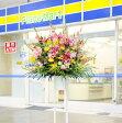人気のスタント花を開店祝いにお届け致します! 一段おまかせ 1.2万円コース 【送料・設置・回収・名札全て込み】【楽ギフ_メッセ入力】