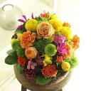 アレンジメントフラワー Round Basket(黄色・オレンジ系)※...