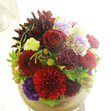 アレンジメントフラワー Round Basket(赤系)※デザイナーが手がけるお洒落な一品結婚祝い 入籍祝い ブライダル ウェディング 婚約 贈り物 フラワーギフト プレゼント お祝い お花 送料無料 メッセージカード無料 あす楽