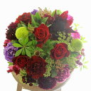 アレンジメントフラワー Round Basket(赤系)※デザイナーが手がけるお洒落な一品。誕生日、結婚、開店、移転など、様々なお祝いへの贈り物に【送料・メッセージカード無料】【あす楽】