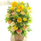 アレンジメントフラワーLサイズ Warm Impressed(黄色・オレンジ系)※デザイナーが手がけるお洒落な一品。お見舞いや快気祝いなど、退院後のお祝いに関する贈り物に【送料・メッセージカード無料】【あす楽】