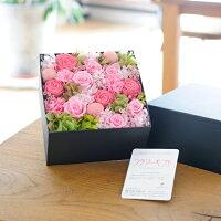 フラワーデザイナーがお仕立てしてワンランク上のお祝い花です。