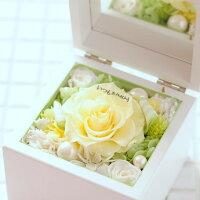 枯れないお花は誕生日や記念日の祝いにおすすめのフラワーギフトです。