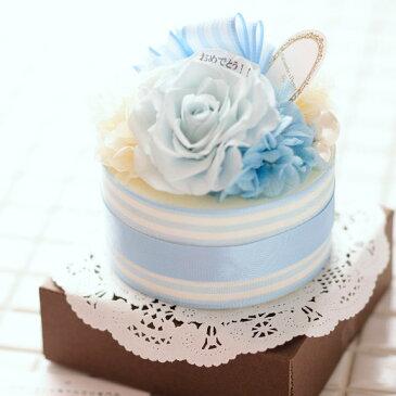 【電報付きのお祝い花】結婚祝いのプレゼントに、婚約祝いの贈り物にメッセージフラワー ホールケーキ(ブルー)と電報を一緒にお届けします【全国送料無料】