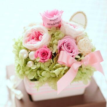 出産祝いのプレゼントやお子様への贈り物にクリアケース入りのメッセージフラワー パステルアレンジL(ピンクのプリザーブドフラワー)と電報を一緒にお届けします【全国送料無料】【電報付きのお祝い花】