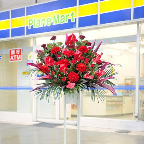 開店祝いを鮮やかに彩るスタンド花 一段おまかせ 1.6万円コース...