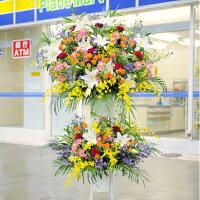 ボリューム満点のお祝い花です。開店祝いから結婚祝いなど多目的にご利用頂けます。