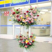 開店・出演祝いに可愛いハート型スタンド花!二段ハート型4万円コース【送料無料】