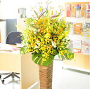 ビジネスに!スタンド花  スクエアタイプ Lサイズ (黄色・オレンジ系)【設置・回収・名札・送料全て無料】【楽ギフ_メッセ入力】