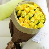 花束・ブーケ黄色バラ30本のイメージ画像