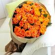 花束・ブーケ オレンジバラ50本 皇室献上実績のバラ農園から宅配直送!誕生日、結婚、長寿、新築、退職などお祝い事のフラワーギフト・贈り物にオススメ【送料・メッセージカード無料】【あす楽】