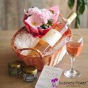 花とギフトのセット オーガニックワインと生花アレンジ(ロゼワインとピンク系のお花)誕生日祝い 結婚祝い 長寿祝い 開店祝い 就任祝い 当選祝い 退職祝い 新築祝い 贈り物 フラワーギフト プレゼント お祝い お花 送料無料 メッセージカード無料 あす楽
